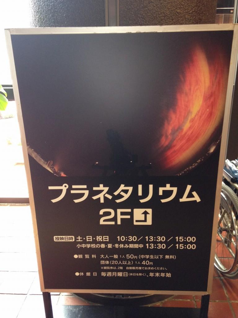 写真 2014-06-10 13 09 56