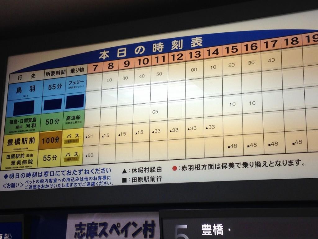 写真 2015-01-10 14 09 13