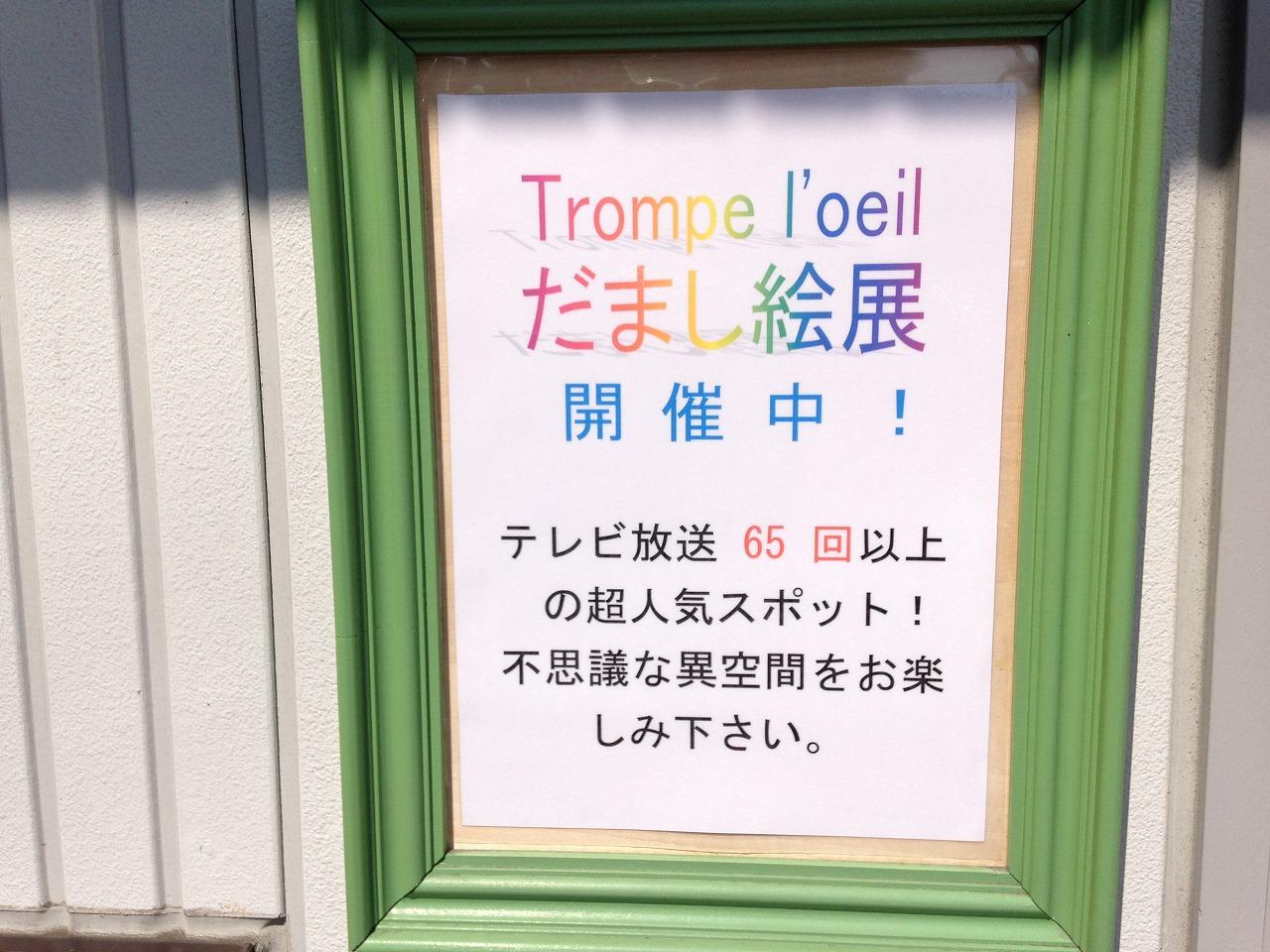 写真 2015-05-24 14 26 19