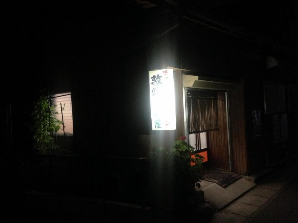 写真 2015-08-07 21 20 06