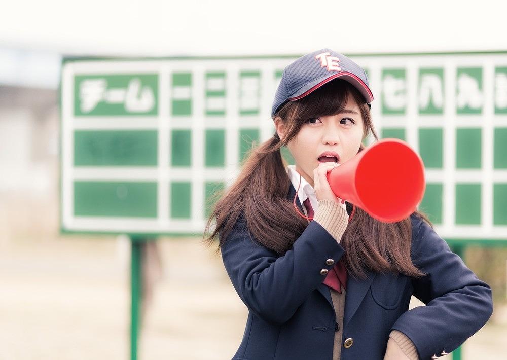 bsTSJ85_kawamuraouen20150208103603